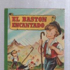 Tebeos: COLECCION PARA LA INFANCIA. EL BASTON ENCANTADO. 3º EDICION. SEPTIEMBRE 1959. Lote 49872240