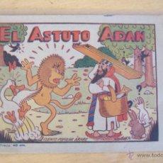 Tebeos: BRUGUERA.- CUENTO POPULAR ÁRABE, Nº EL ASTUTO ADAN . Lote 51147961