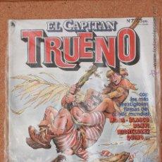Tebeos: EL CAPITAN TRUENO - Nº 7 - AÑO I - 1ª ÉPOCA - 1986 - REGALO COLECCION ORIGINAL ED FACSIMIL Nº 2. Lote 51341349