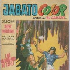 Tebeos: TEBEO JABATO COLOR. 95. COLECCION SUPER AVENTURAS. Nº 1370. LAS ANDANZAS DE TAI-LI. Lote 51577259