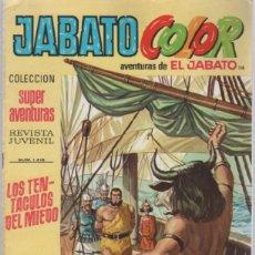 Tebeos: TEBEO JABATO COLOR. 118. COLECCION SUPER AVENTURAS. Nº 1416. LOS TENTACULOS DEL MIEDO. Lote 51577385