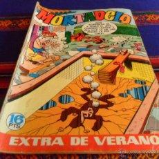 Tebeos: MORTADELO EXTRA VERANO 1971 CON CORSARIO DE HIERRO Y MICHEL TANGUY. BRUGUERA 16 PTS.. Lote 51685764