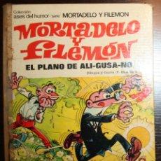 Tebeos: MORTADELO Y FILEMÓN - EL PLANO DE ALI-GUSA-NO - F. IBAÑEZ - ED. BRUGUERA - 1ª EDICIÓN 1975. Lote 51783226