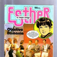 Tebeos: REVISTA QUINCENAL. ESTHER. AÑO III. Nº 90. EDITORIAL BRUGUERA. OCTUBRE 1984. Lote 52128566