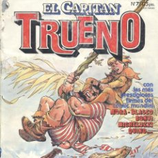 Tebeos: EL CAPITÁN TRUENO Nº7. BRUGUERA, 1986. Lote 52847161