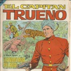 Tebeos: EL CAPITAN TRUENO EXTRA Nº 355 - AÑO VII. Lote 52894501