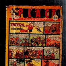 Tebeos: REVISTA PARA LOS JOVENES PULGARCITO. Nº 1767. AÑO XLV. PETRA, CRIADA PARA TODO. Lote 53230274
