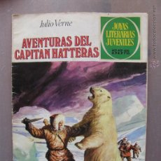 Tebeos: JOYAS LITERARIAS JUVENILES, Nº 71. BRUGUERA. Lote 53403282