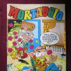 Tebeos: MORTADELO EXTRA DE PRIMAVERA ED. BRUGUERA 1971 TEBENI CON CORSARIO DE HIERRO Y MICHEL TANGUY 15 PTS. Lote 53434794