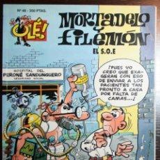 Tebeos: MORTADELO Y FILEMÓN - EL S.O.E. - F. IBAÑEZ - ED. B - 1ª EDICIÓN 1994. Lote 53504616