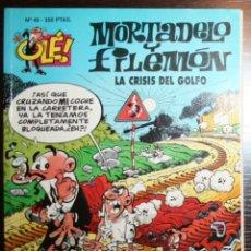 Tebeos: MORTADELO Y FILEMÓN - LA CRISIS DEL GOLFO - F. IBAÑEZ - ED. B - 1ª EDICIÓN 1994. Lote 53504622