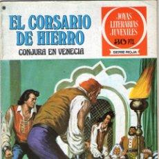 Tebeos: EL CORSARIO DE HIERRO - Nº 19 - CONJURA EN VENECIA - JOYAS LITERARIAS JUVENILES - BRUGUERA.. Lote 54079390