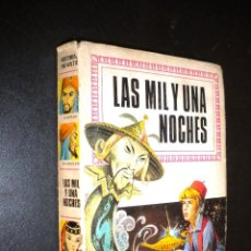 Tebeos: LAS MIL Y UNA NOCHES / BRUGUERA. Lote 54187034
