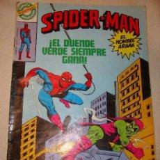Tebeos: COMIC SPIDERMAN, BRUGERA NUMERO 44 - EL DUENDE SIEMPRE GANA. Lote 54495687