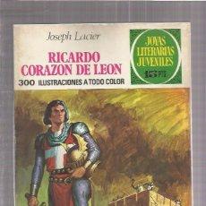 Tebeos: JOYAS LITERARIAS JUVENILES 19 PRIMERA EDICION. Lote 54616885