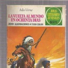 Tebeos: JOYAS LITERARIAS JUVENILES 17 PRIMERA EDICION. Lote 54617530