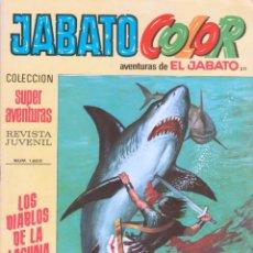 Tebeos: JABATO COLOR 1ª EPOCA Nº 211 DIFICILISIMO, MUY NUEVO. Lote 54773453