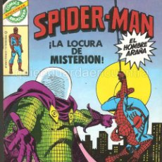 Tebeos: COMIC LOTE 3 COMICS SPIDER-MAN SPIDERMAN-ARAÑA-47-55-56-MARVEL COMICS GROUP-NUEVO1981. Lote 243531930