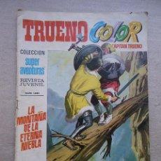 Tebeos: CAPITAN TRUENO COLOR Nº 79 PRIMERA EPOCA BRUGUERA 1970. Lote 54994684