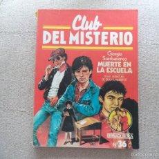 Tebeos: COMIC CLUB DEL MISTERIO .MUERTE EN LA ESCUELA.. Lote 56019016