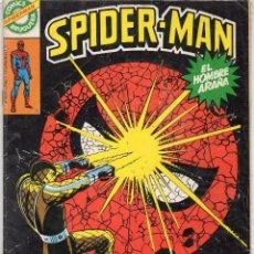 Tebeos: COMIC BRUGUERA 1982 SPIDERMAN Nº 48 (MUY BUEN ESTADO). Lote 56160899