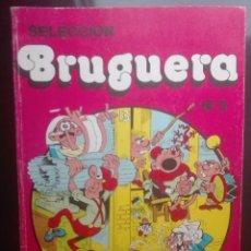Tebeos: SELECCION BRUGUERA Nº 2 - 3 REVISTAS INTERIOR - BRUGUERA 1985. Lote 56250636