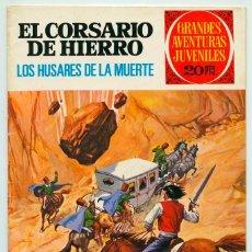 Tebeos: GRANDES AVENTURAS JUVENILES - Nº 72 - EL CORSARIO DE HIERRO - LOS HUSARES DE LA MUERTE - 1975. Lote 56366040