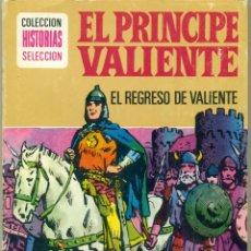 Tebeos: EL PRINCIPE VALIENTE Nº7 EL REGRESO DE VALIENTE. Lote 56461703