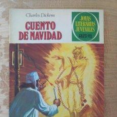 Tebeos: CUENTO DE NAVIDAD .- CHARLES DICKENS .- JOYAS LITERARIAS Nº 90. Lote 57099286