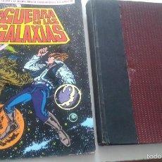 Tebeos: LA GUERRA DE LAS GALAXIAS-2001 LA ODISEA DEL ESPACIO-LAMOSCA HUMANA-KA-ZAR-STAR WARS. Lote 57189838
