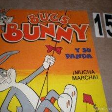 Tebeos: BUGS BUNNY Y SU PANDA,AÑO 1985. Lote 57326908