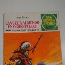 Tebeos: JOYAS LITERARIAS JUVENILES Nº 17 VUELTA AL MUNDO EN 80 DIAS. LABERINTO ROJO BRUGUERA 1ª EDICION 1971. Lote 57484379