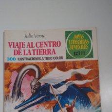 Tebeos: JOYAS LITERARIAS JUVENILES Nº 21 VIAJE AL CENTRO DE LA TIERRA. LABERINTO ROJO BRUGUERA 1ª ED 1971. Lote 57484492