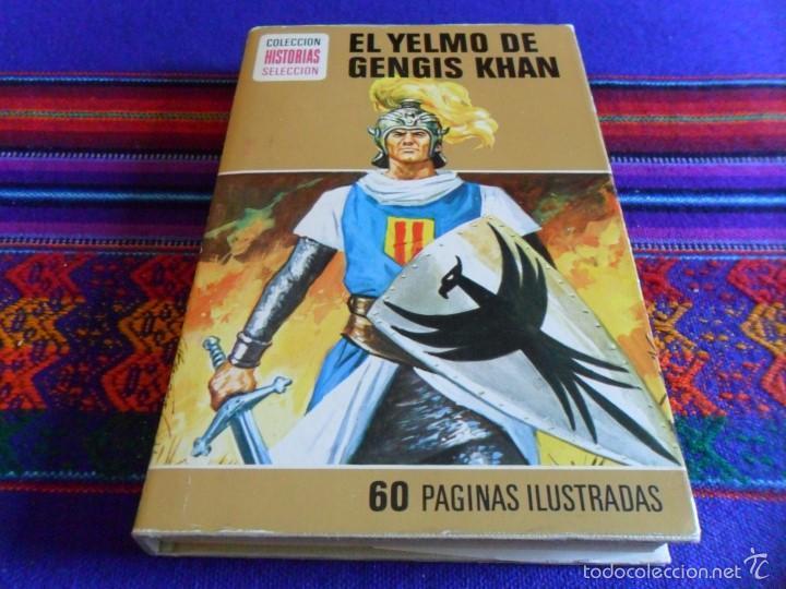 HISTORIAS SELECCIÓN HÉROES Nº 6 EL CAPITÁN TRUENO EL YELMO DE GENGIS KHAN. BRUGUERA 1ª ED. 1975. (Tebeos y Comics - Bruguera - Historias Selección)