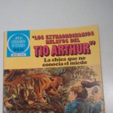 Tebeos: JOYAS LITERARIAS JUVENILES AZUL Nº 92. TIO ARTHUR. LA CHICA QUE NO CONOCIA EL MIEDO. BRUGUERA 1983. Lote 57509464