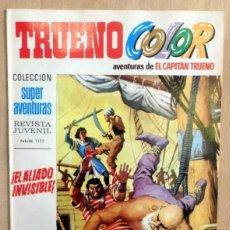 Tebeos: TRUENO COLOR Nº 3 PRIMERA ÉPOCA. BRUGUERA 1969 8 PTS.. Lote 57763833