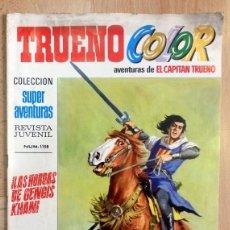 Tebeos: TRUENO COLOR 1ª ÉPOCA Nº 6. BRUGUERA 1969. 8 PTS. Lote 57764237
