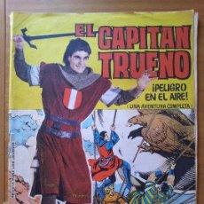 Tebeos: EL CAPITAN TRUENO ALBUM GIGANTE Nº 23 EDITORIAL BRUGUERA 1964. Lote 57923122