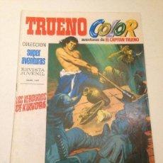 Tebeos: TRUENO COLOR Nº 17. LOS VERDUGOS DE KUNDRA. PRIMERA 1ª EPOCA. BRUGUERA 1969. Lote 57925305