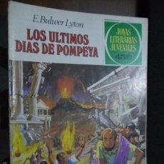 Tebeos: JOYAS LITERARIAS JUVENILES. Nº 25. 5ª EDICIÓN. Lote 58100963