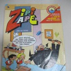 Tebeos: TEBEO ZIPI ZAPE. AÑO XV. Nº 662. EDITORIAL BRUGUERA. Lote 58273906