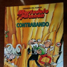 Tebeos: TEBEO / COMIC MORTADELO Y FILEMON, CONTRABANDO. Lote 58282817