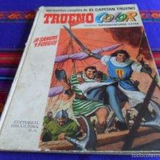 Tebeos: TRUENO COLOR EXTRA ALBUM BLANCO Nº 1. BRUGUERA 1969. A SANGRE Y FUEGO. MUY DIFÍCIL!!!!. Lote 58298484
