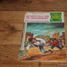 Tebeos: JOYAS LITERARIAS JUVENILES Nº 159. Lote 58348072