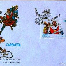 Tebeos: SELLOS DE CORREOS DE EL CAPITÁN TRUENO Y CARPANTA CON EL SOBRE DEL PRIMER DÍA DE CIRCULACIÓN. Lote 58663889