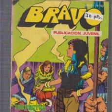 Tebeos: BRAVO INSPECTOR DAN Nº 31 BRUGUERA. Lote 60100523