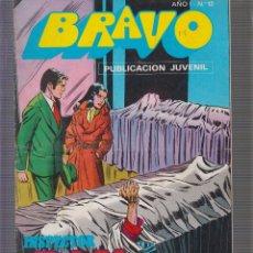 Tebeos: BRAVO INSPECTOR DAN Nº 6 BRUGUERA. Lote 60100659