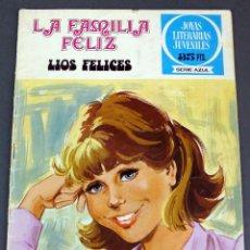 Tebeos: LA FAMILIA FELIZ LÍOS FELICES JOYAS LITERARIAS JUVENILES SERIE AZUL ED BRUGUERA 1979. Lote 60264255