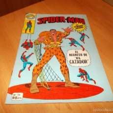 Tebeos: SPIDERMAN Nº 56. Lote 60530459
