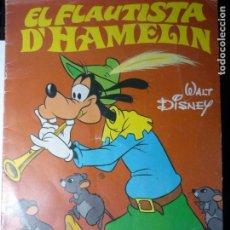 Tebeos: CUENTO EL FLAUTISTA D´ HAMELIN -DISNEY--CATALAN . Lote 61999748